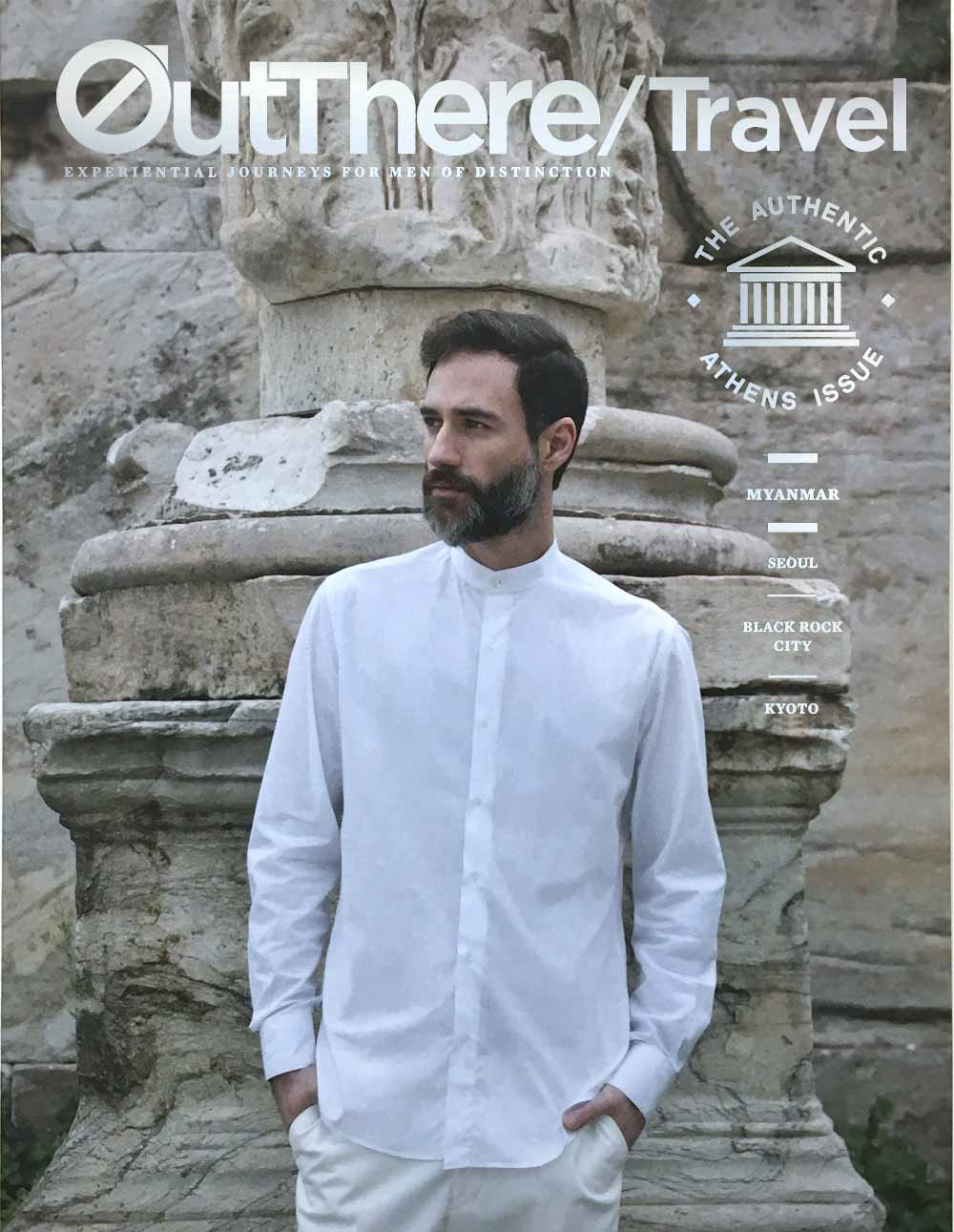 OTT Authentic Athens Issue Cover