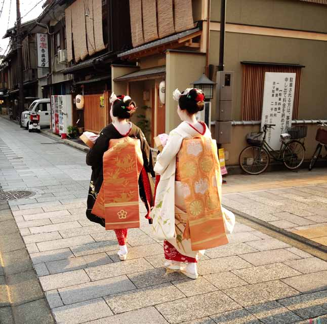 Geishas in Kyoto's Gion District