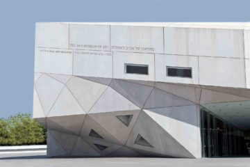 Exterior view of the Tel Aviv Museum of Art, Tel Aviv, Israel