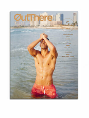 OutThere The Experientialist Issue for sale now
